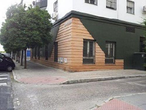 Local en alquiler en calle Hesperides, San Pablo-Santa Justa en Sevilla - 297531576