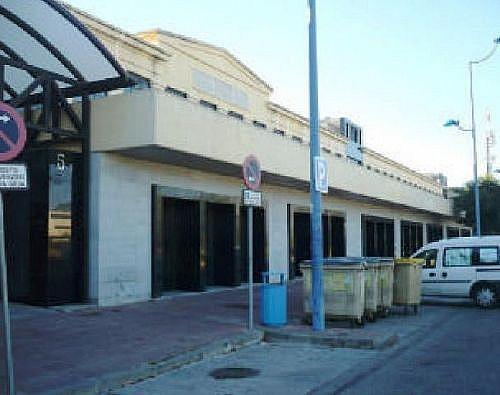 Local en alquiler en calle Americo Vespucio, Triana en Sevilla - 297532857