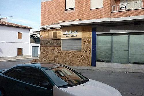 Local en alquiler en calle Pais Valenciano, Atarfe - 297532956
