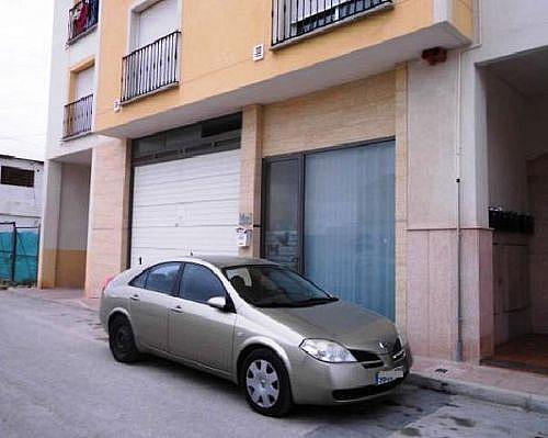 Local en alquiler en calle Menendez Pelayo, Totana - 297533130