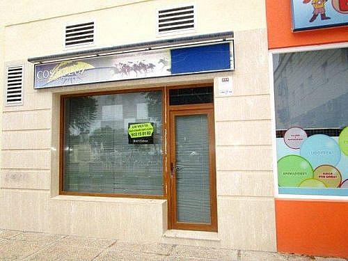 Local en alquiler en calle Gran Cinema, Sanlúcar de Barrameda - 297533148