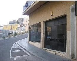 Local en alquiler en calle La Parra, Lleida - 297533262