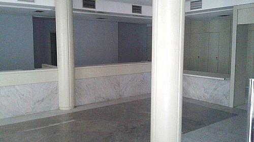 Local en alquiler en calle Canalejas, Utrera - 300481121