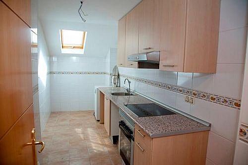 Piso en alquiler en calle Peñas de la Luisa, Espinar (El) - 300460019