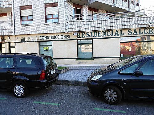 Local en alquiler en calle Santander, Noja - 300461030