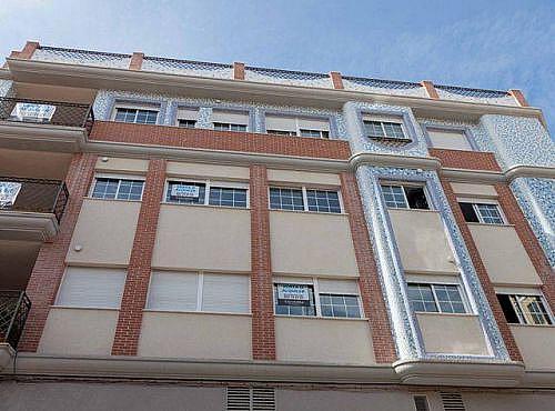 Piso en alquiler en calle Catarroja, Alba - 303075731