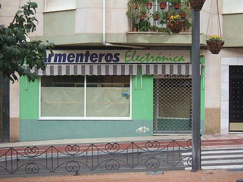 Local en alquiler en calle Lope de Vega, Martos - 303076250