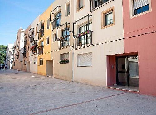Dúplex en alquiler en calle President Companys, Vinyols i els Arcs - 350683841