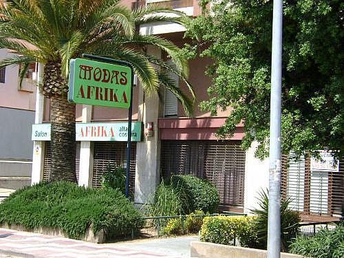 - Local en alquiler en calle De la Estación, Blanes - 180616266