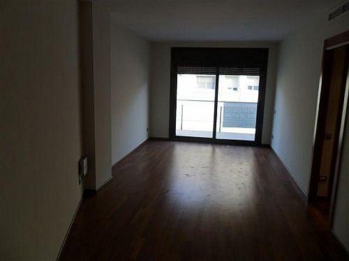 - Piso en alquiler en calle Bogatell, Montcada i Reixac - 235597545
