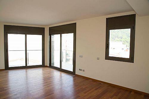 - Piso en alquiler en calle Bogatell, Montcada i Reixac - 265735824