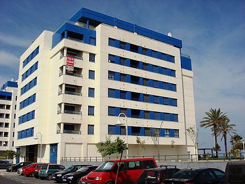 - Garaje en alquiler en calle Pacifico, El Cónsul-Ciudad Universitaria en Málaga - 185033645