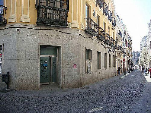 - Local en alquiler en calle España, Badajoz - 185814640