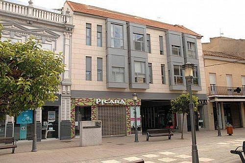- Piso en alquiler en calle Emilio Castelar, Alcázar de San Juan - 188271872