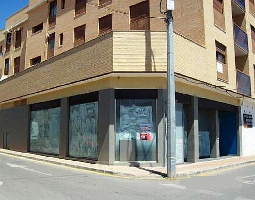 - Local en alquiler en calle Doctor Artero Guirao, San Pedro del Pinatar - 188273174