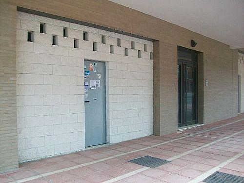 - Local en alquiler en calle España, Dos Hermanas - 188273339