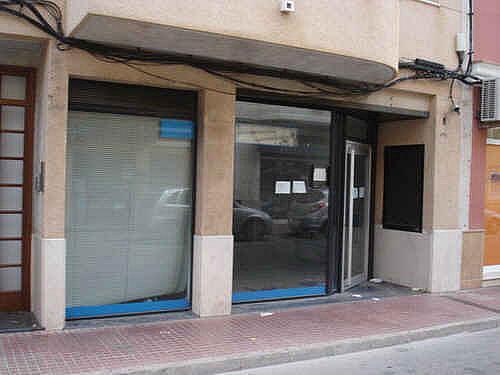 - Local en alquiler en calle Mallorca, Ciutadella de Menorca - 188273747
