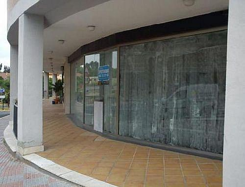 - Local en alquiler en calle Navarro Caro, Tomares - 188274038