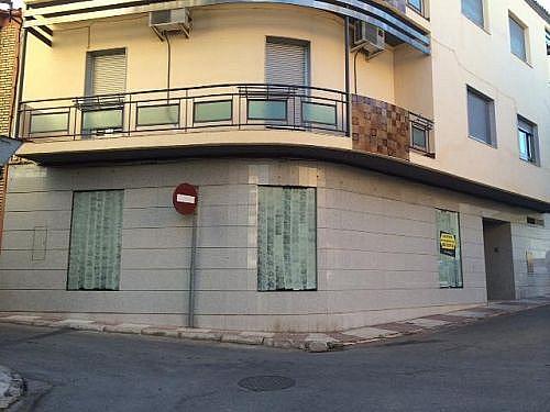 - Local en alquiler en calle Agua, Bailén - 188274734