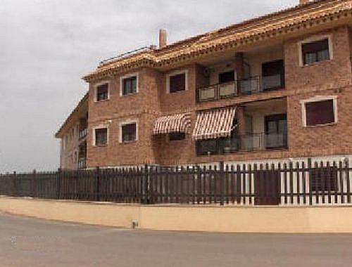 - Local en alquiler en calle Cuatro Caminos, Alcázar de San Juan - 188276480