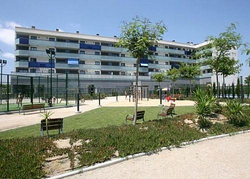 - Local en alquiler en calle Noucentisme, Vilafranca del Penedès - 188278136