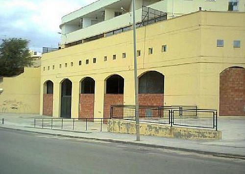 - Local en alquiler en calle Del Oro, Marchena - 188279567