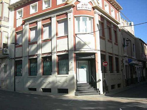 - Local en alquiler en calle Feria, Alhama de Murcia - 188280332