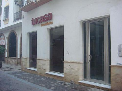 - Local en alquiler en calle Rico, Huelva - 188280554