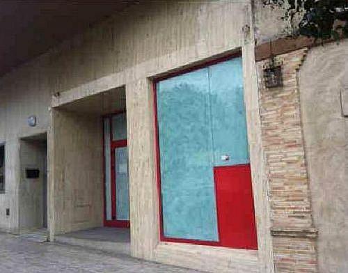- Local en alquiler en calle De Portugal, Toledo - 188282063