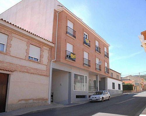 - Piso en alquiler en calle San Agustin, Villarrubia de los Ojos - 188282378