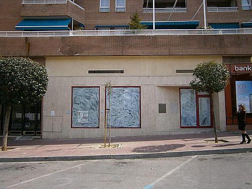 - Local en alquiler en calle Maria de Zayas, Arganda del Rey - 188283089