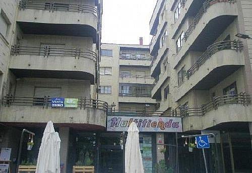 Local en alquiler en calle Doctor Fleming, Ávila - 311188062