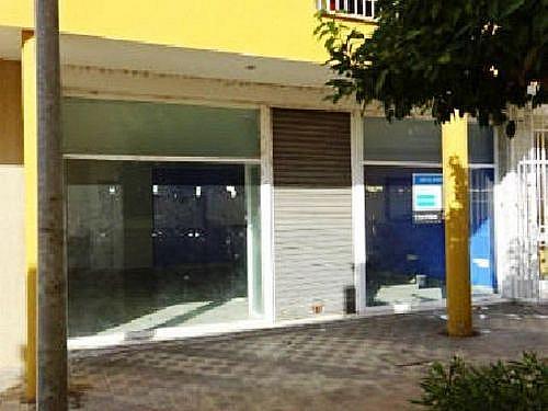 - Local en alquiler en calle Garci Perez de Vargas, Dos Hermanas - 235598841