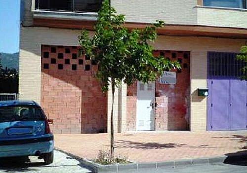 - Local en alquiler en calle La Cruz, Aljucer - 188283524