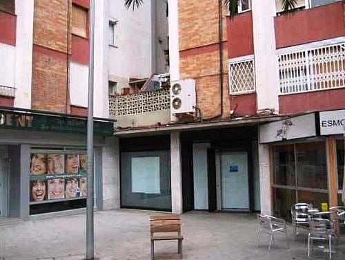 - Local en alquiler en calle Sant Ildefons, Cornellà de Llobregat - 188285699