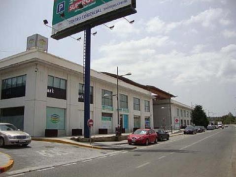 - Local en alquiler en calle Subsector So, San Roque - 243309497