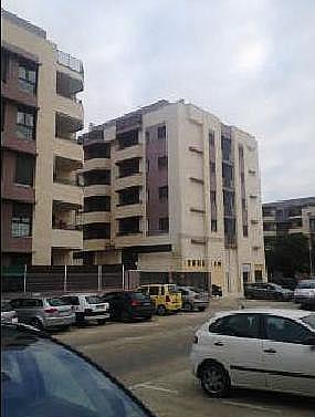 - Local en alquiler en calle Hermanas Miraball, Mairena del Aljarafe - 188287775
