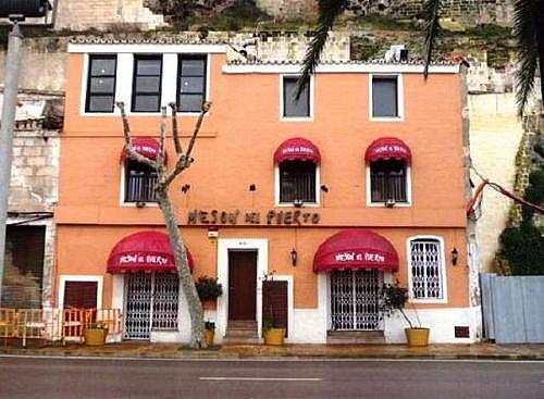 - Local en alquiler en calle Anden de Poniente, Mahón - 188288612