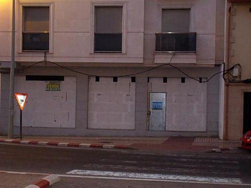 - Local en alquiler en calle Reyes Catolicos, Villarrobledo - 188288756