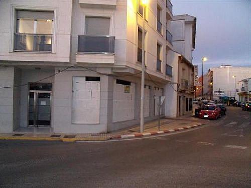 - Local en alquiler en calle Reyes Catolicos, Villarrobledo - 188288759