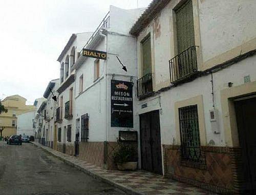 - Local en alquiler en calle Real, Píñar - 188288936
