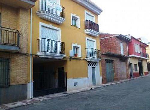 - Local en alquiler en calle Federico Garcia Lorca, Torreperogil - 188289143