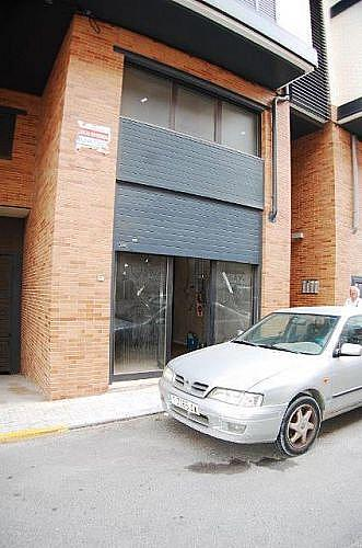 - Local en alquiler en calle Palamós, Ametlla de Mar, l´ - 256999460