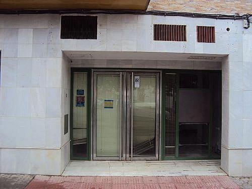 - Local en alquiler en calle Toro, Distrito Norte en Sevilla - 210641230