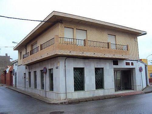 - Local en alquiler en calle Toro, Distrito Norte en Sevilla - 210641236