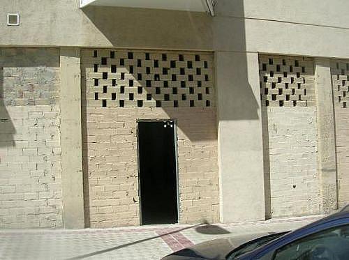 - Local en alquiler en calle Concejo de Sagaseta, Pamplona/Iruña - 210641557