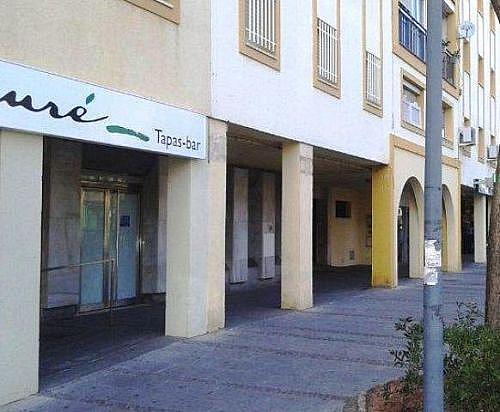 - Local en alquiler en calle De la Constitucion, Alcalá de Guadaira - 246794361