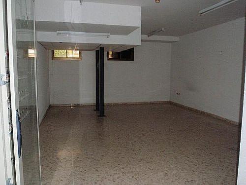 - Local en alquiler en calle De la Constitucion, Alcalá de Guadaira - 246794370