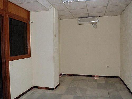 - Local en alquiler en calle De la Constitucion, Alcalá de Guadaira - 246794373