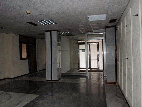 - Local en alquiler en calle De la Constitucion, Alcalá de Guadaira - 246794376
